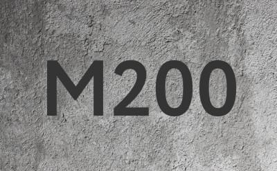 Бетон м200 купить в красноярске купить бетон в25 тула